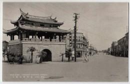古早新竹州 懷念舊照片