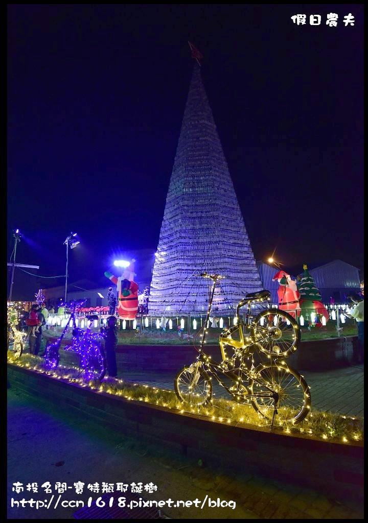 南投聖誕樹